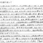 中学不登校,引きこもりから新宿山吹高校合格 不登校高校・中学生ブログ 不登校生が綴るはNPO法人高卒支援会運営