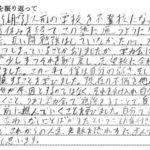 不登校高校・中学生ブログ 不登校生が綴るブログ不登校高校・中学生ブログ@東京都新宿エルタワー18F