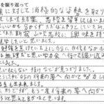 学生合格体験記「私立高校留年→都立新宿山吹高校」