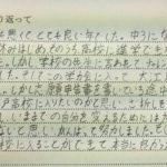 合格体験記「中学不登校→都立大江戸高校(チャレンジスクール)」