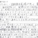 平成24年度第三学期補欠募集合格体験記_a