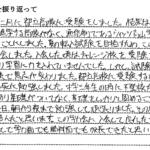都立受検失敗→ウィッツ入学→都立全日制