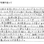 都立高校不登校(2年女子)→チャレンジスクール