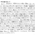 私立高校不登校(1年女子)→都立全日制