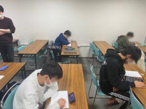 水道橋教室