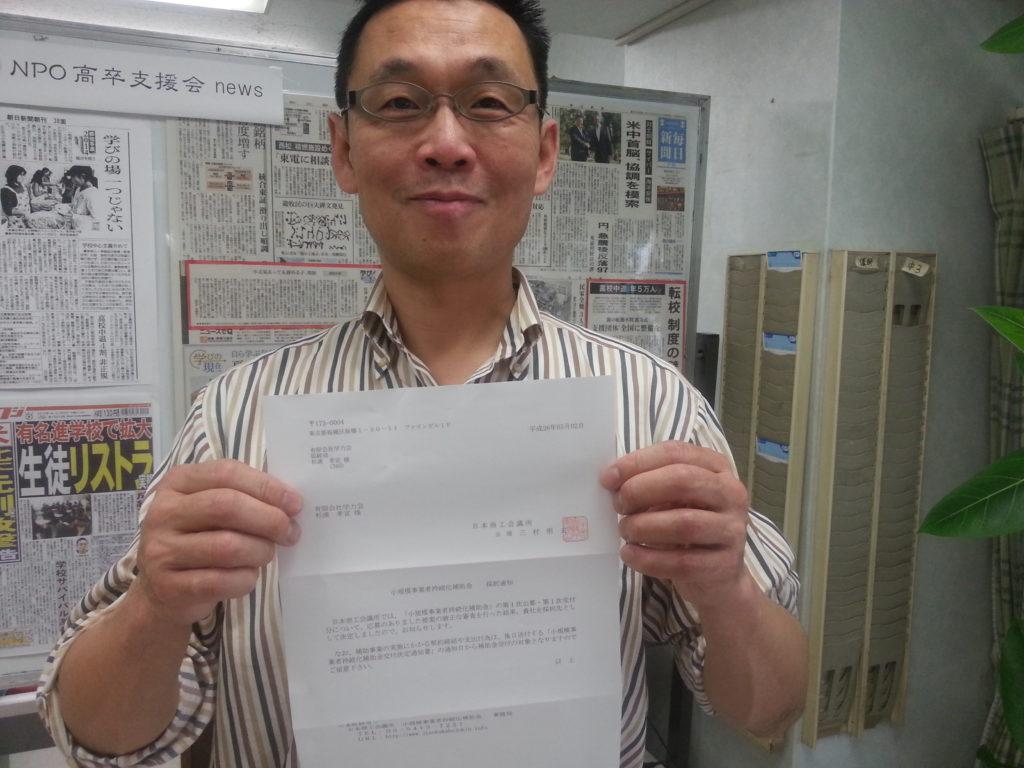 『進路未定者でも9月都立高校に進学できる!』を東京都内教育関係 者に周知する